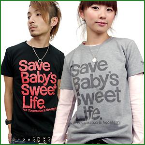 ★ ♪ StartLife. NET limited message T shirt mi-215. 10P13oct13_b