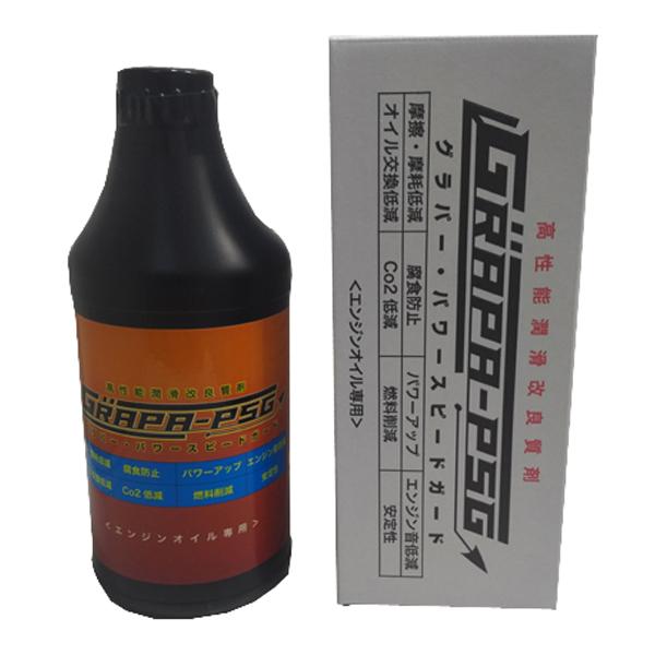 1306J◇【送料無料・即納】 高性能潤滑改良質剤 グラバーPSG 500ml ガソリン ディーゼル兼用タイプ 機能マルチグレード潤滑改良剤