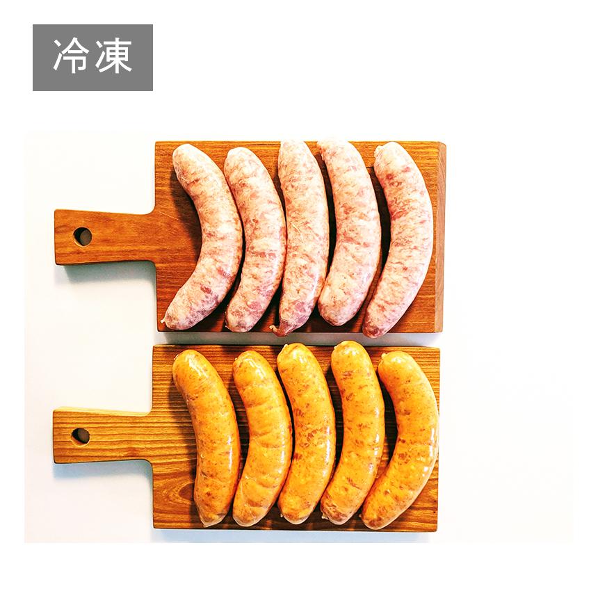 冷凍 ごちそうイベリコ豚 セール特価 生ソーセージ プレーン ピカンテ <セール&特集> セット 1kg スペイン ソーセージ ピリ辛 国産 オールポーク 天然羊腸