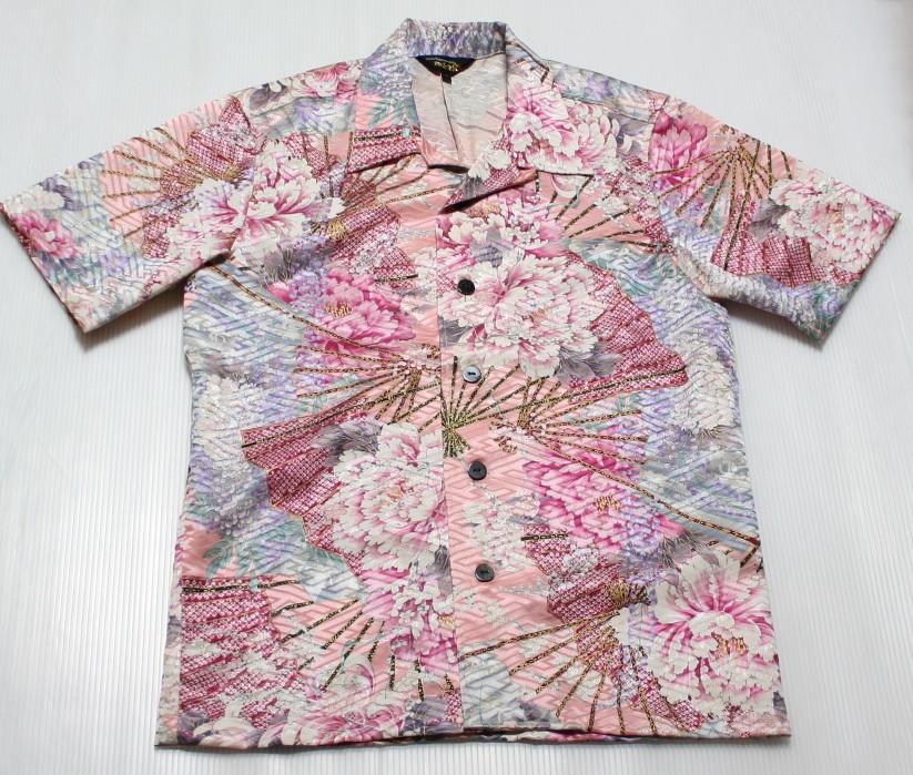 【即配】和柄 手染め京友禅/手描き/国産シルク着物アロハシャツ「扇面に牡丹」size:XS/M