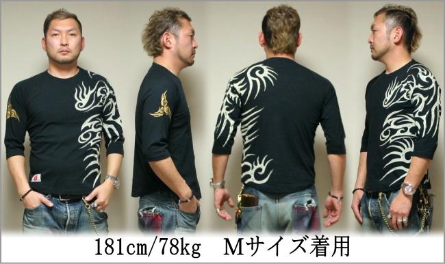"It is 10P30Nov13 Kyoto yuzen / sum pattern three-quarter sleeves T-shirt ""2 try Baru -spec -"" (American casual)"