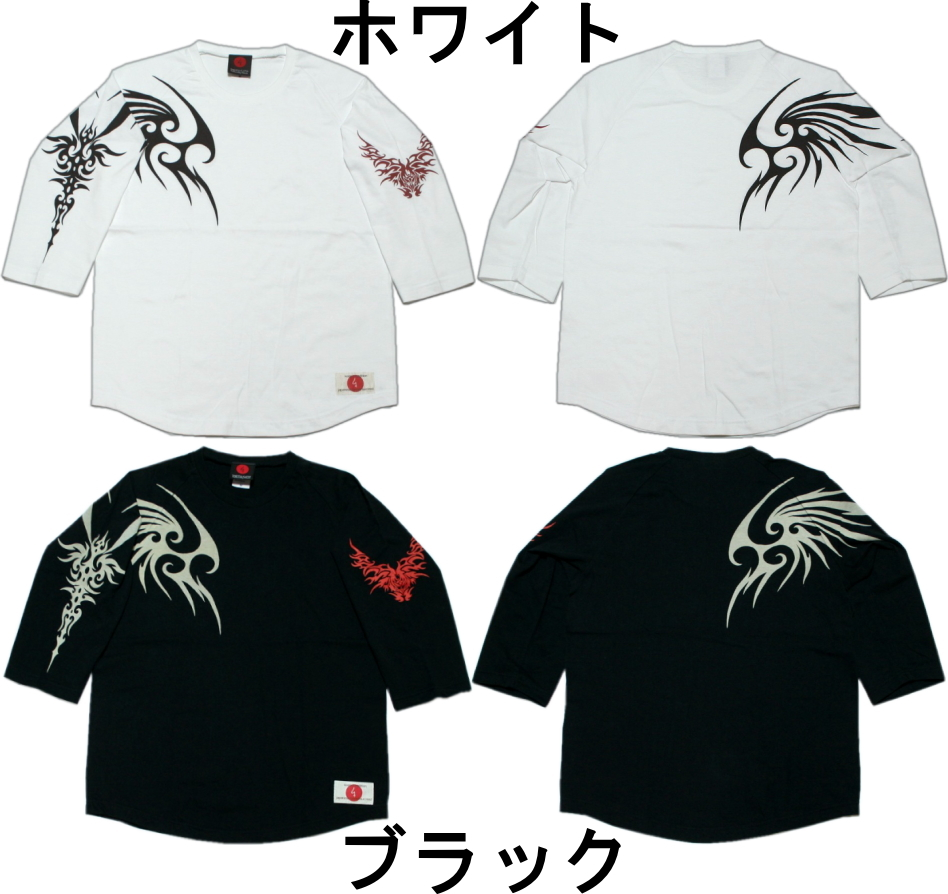 "It is 10P30Nov13 Kyoto yuzen / sum pattern three-quarter sleeves T-shirt ""try Baru wing"" (American casual)"