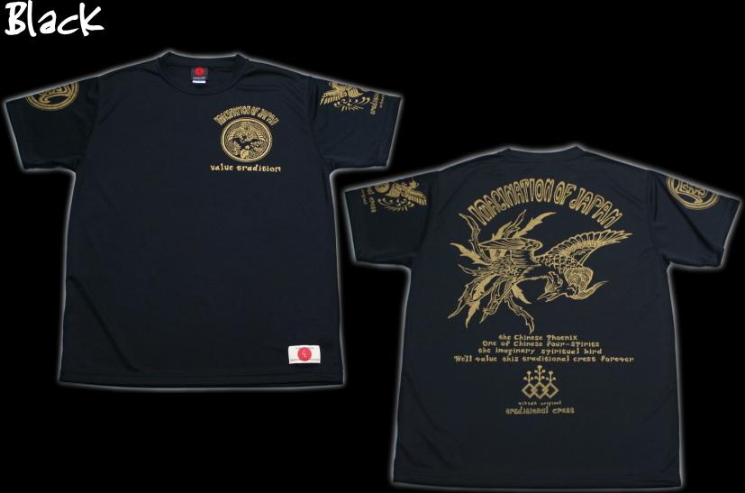 Kyoto Yuzen dyeing and pattern could lay t-shirt emblem Chinese Phoenix fs3gm