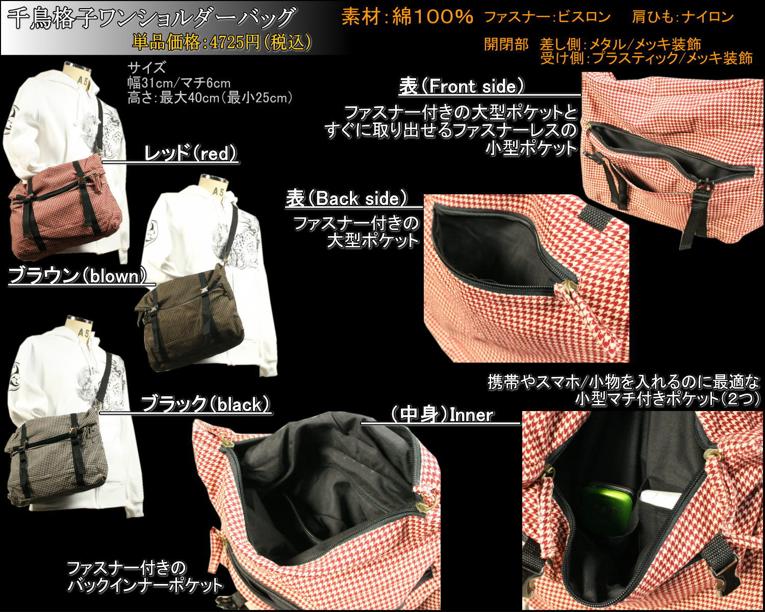 "There is a pattern in five points of ""latest design sum pattern lucky bag"" set Year of the Horse in 2014"