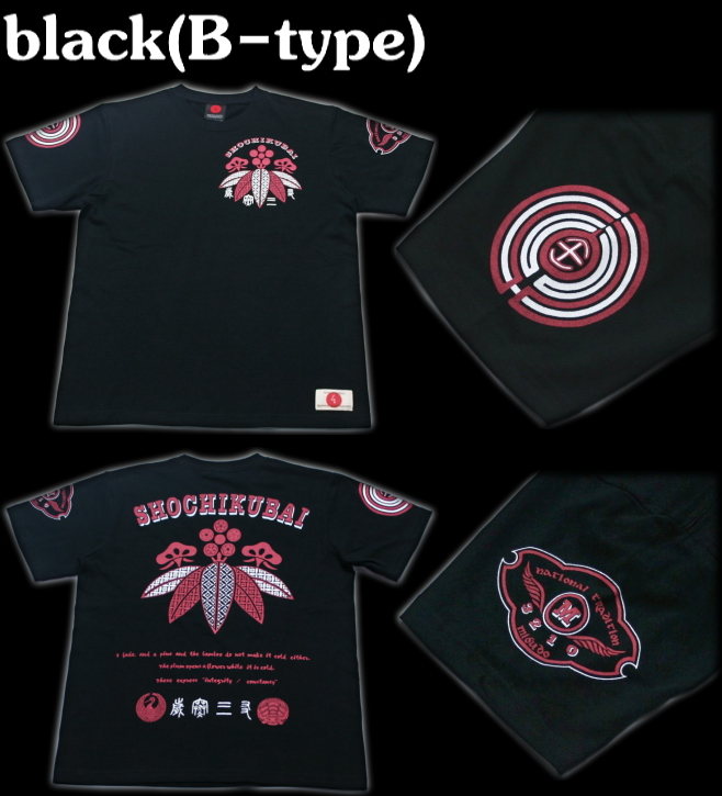 Kyoto Yuzen and Japanese pattern t-shirt SHOCHIKUBAI Chiku / casual / Fu fs3gm
