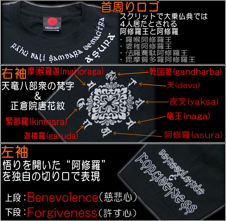 Kyoto Yuzen and Japanese pattern t-shirt Ashura and Buddhist fs3gm