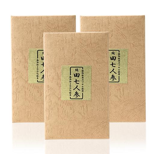 医食同源有機 純田七人参カプセル箱入り(100粒)3箱