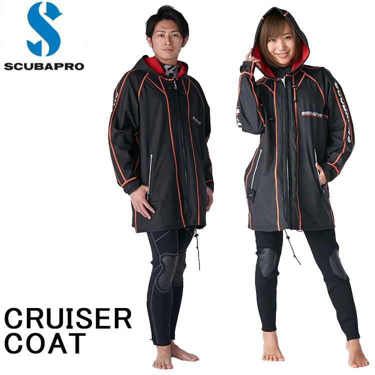 【あす楽対応】【mic21特価】 SCUBAPRO(スキューバプロ) Cruiser Coat / クルーザーコート ダイビング 防寒 寒さ対策 船 ボート ボートコート 【02P16Apr19】