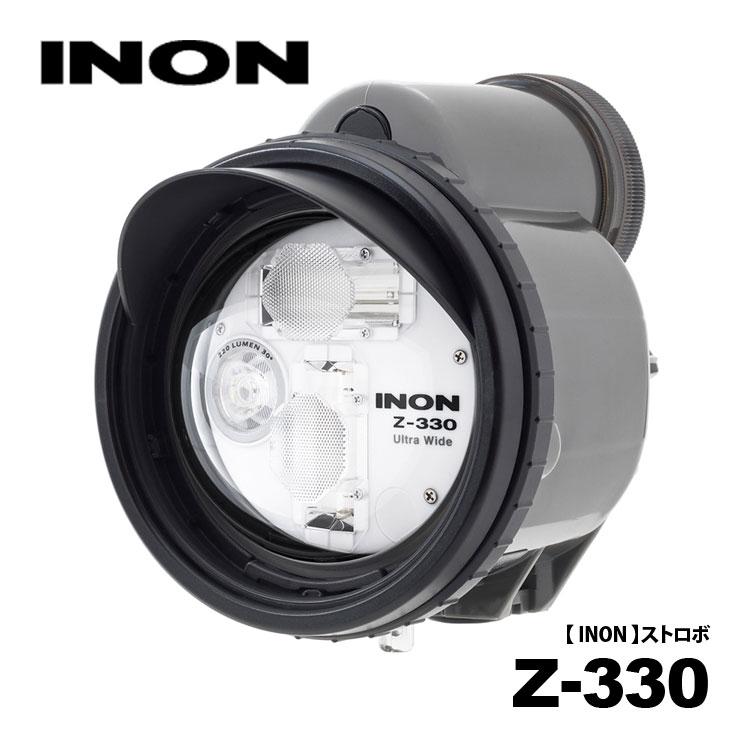 【あす楽対応】【INON】Z-330水中ストロボ【02P16Apr19】
