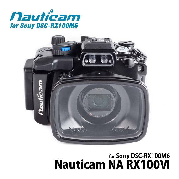【Nauticam】NA RX100VIノーティカムハウジング for Sony DSC-RX100M6(本体のみ)【02P16Apr19】