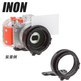 メーカー在庫限り品 富士フィルム XQ1用防水プロテクターWP-XQ1対応マウントベース INON 激安 イノン 28LDマウントベースXQ1