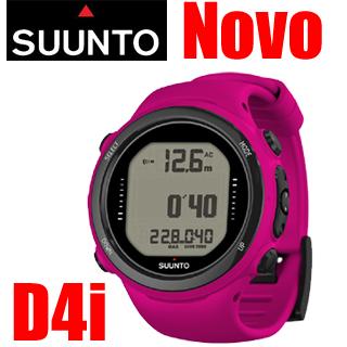 SUUNTO(スント) D4i (スントディーフォーアイ) NOVO Pink(ノボ ピンク)ダイブコンピューター【日本正規品】【20P19Aug18】