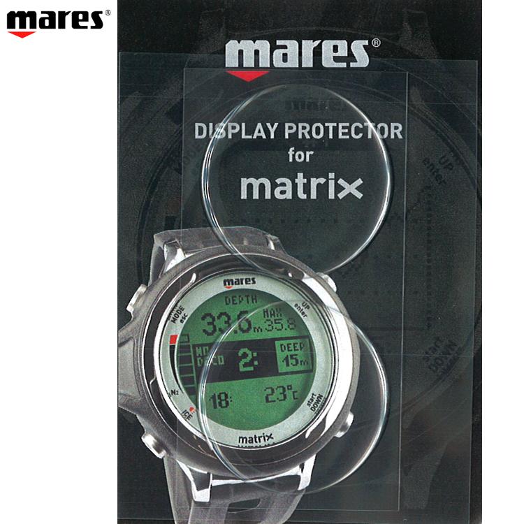 ダイブコンピュータを外傷から守ります。 [ mares ] マレス マトリックス / スマート ディスプレイ プロテクター mares MATRIX / SMART DISPLAY PROTECTOR