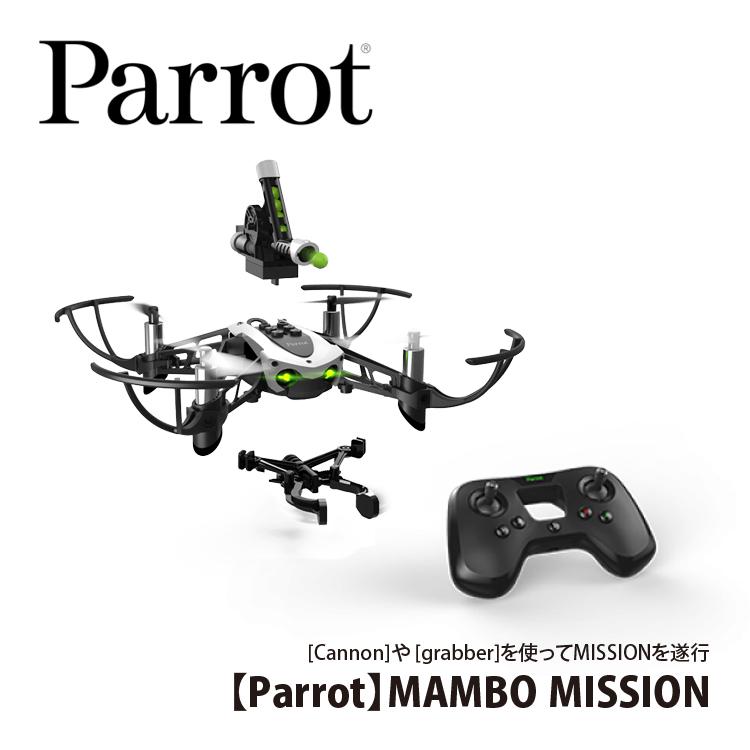【Parrot】Minidrone MANBO MISSION【02P08Nov18】