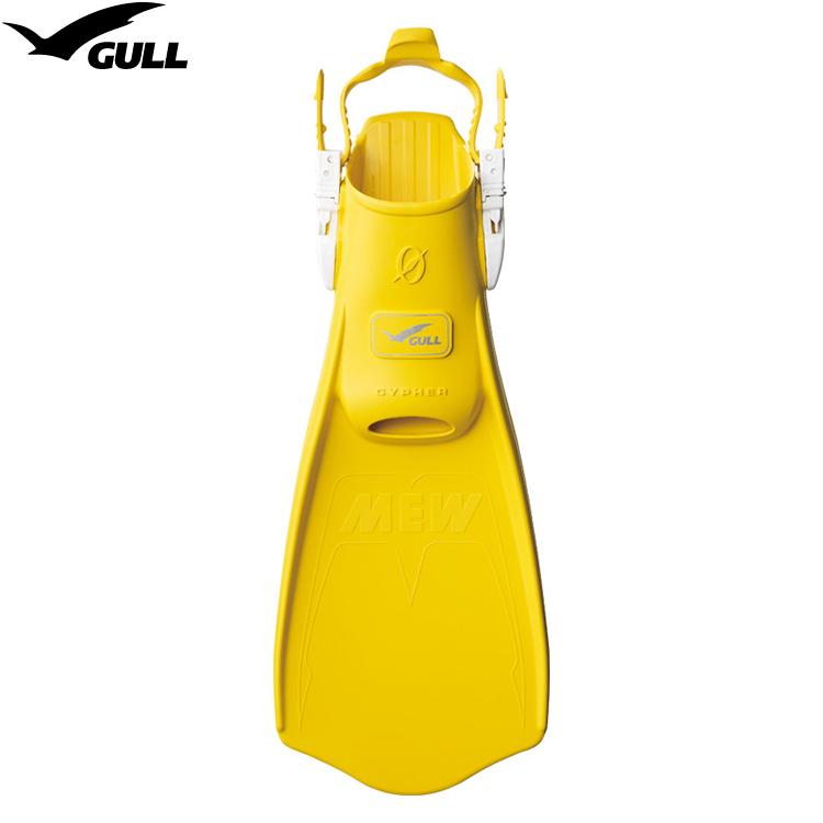 【GULL(ガル)】 MEW CYPHER ミューサイファー [サンシャインイエロー] 【20P16Apr19】