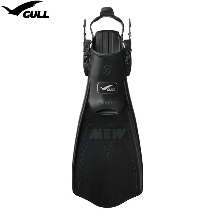 【GULL(ガル)】 MEW CYPHER ミューサイファー [ブラック] 【20P16Apr19】