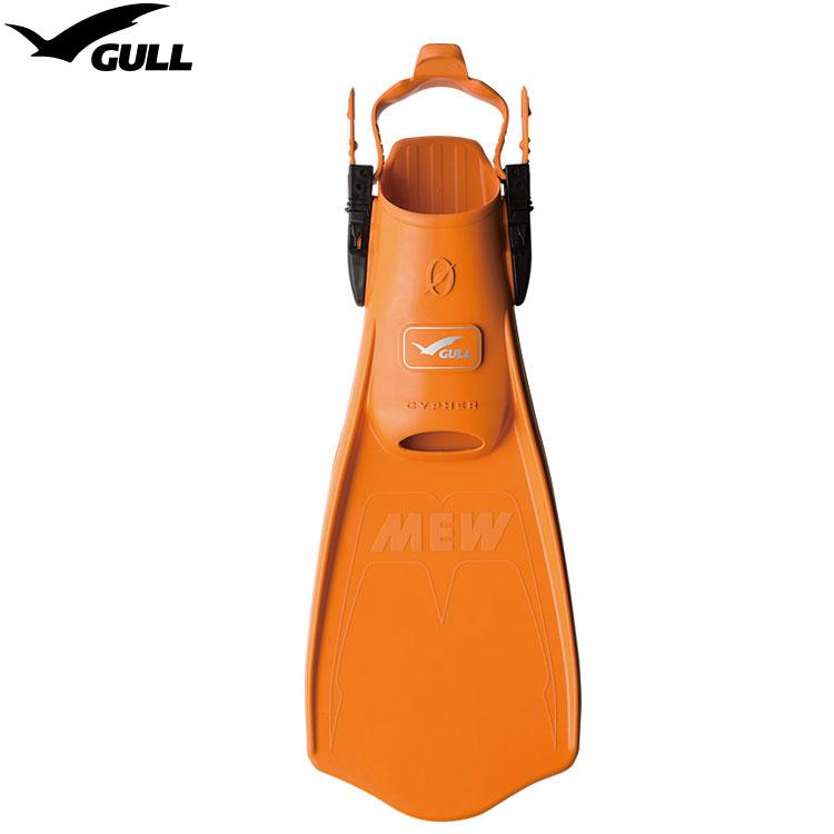 【GULL(ガル)】 MEW CYPHER ミューサイファー 【オレンジ】【20P16Apr19】