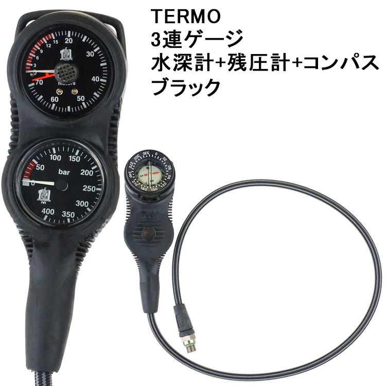 【TERMO】3連ゲージ(水深計+残圧計+コンパス) [ブラック]【05P16Apr19】