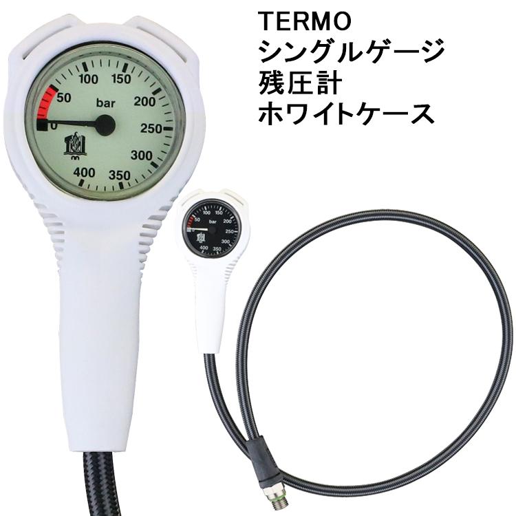 【TERMO】シングルゲージ ホワイトケース【05P16Apr19】