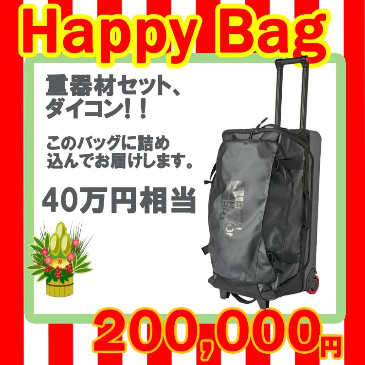 【mic21オリジナル】2019 HAPPY BAG 20万円福袋【2019年カレンダープレゼント♪】【02P02Dec18】