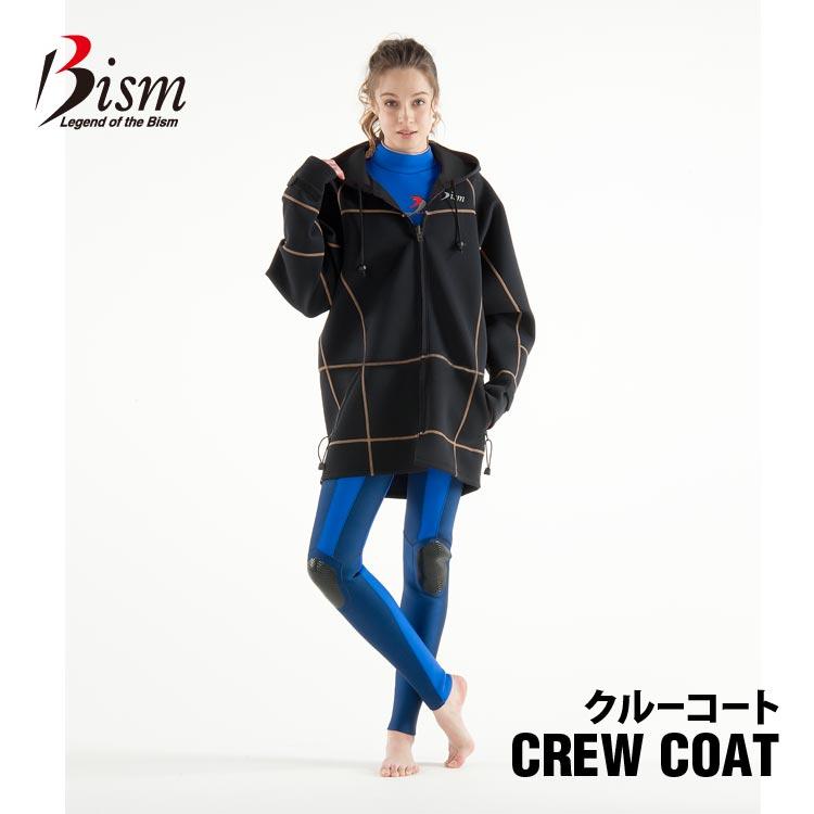 Bism ビーイズム CREW COAT クルーコート ダイビング 防寒 寒さ対策 船 ボート ボートコート【02P04Apr19】