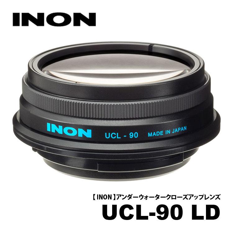 【INON】UCL-90 LD水中クローズアップレンズ【02P16Apr19】