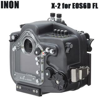 【INON】X-2 for EOS6D 防水ハウジング FL【ファインダーレス仕様】【本体のみ】【02P16Apr19】