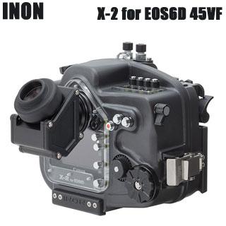 優先配送 【INON 防水ハウジング】X-2 for EOS6D 防水ハウジング EOS6D 45VF【45°ビューファインダー仕様】【INON】X-2【本体のみ】【02P23Feb19】, 忍野村:addcc348 --- canoncity.azurewebsites.net