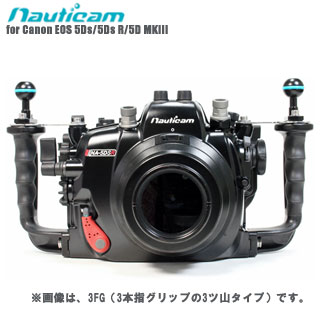 【Nauticam】ノーティカム 5DSR 防水ハウジング【for Canon EOS 5Ds/5Ds R/5D MKIII】【本体のみ】