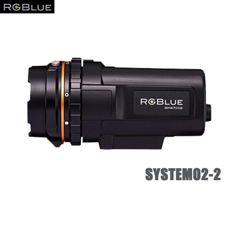【RGBlue】水中ライト RGBlue System02-2【02P08Nov18】