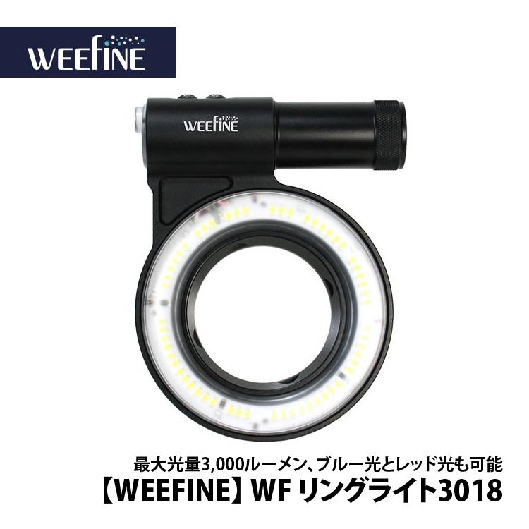 あす楽対応【Fisheye(フィッシュアイ)】WEEFINE WF リングライト3018【02P28Mar19】