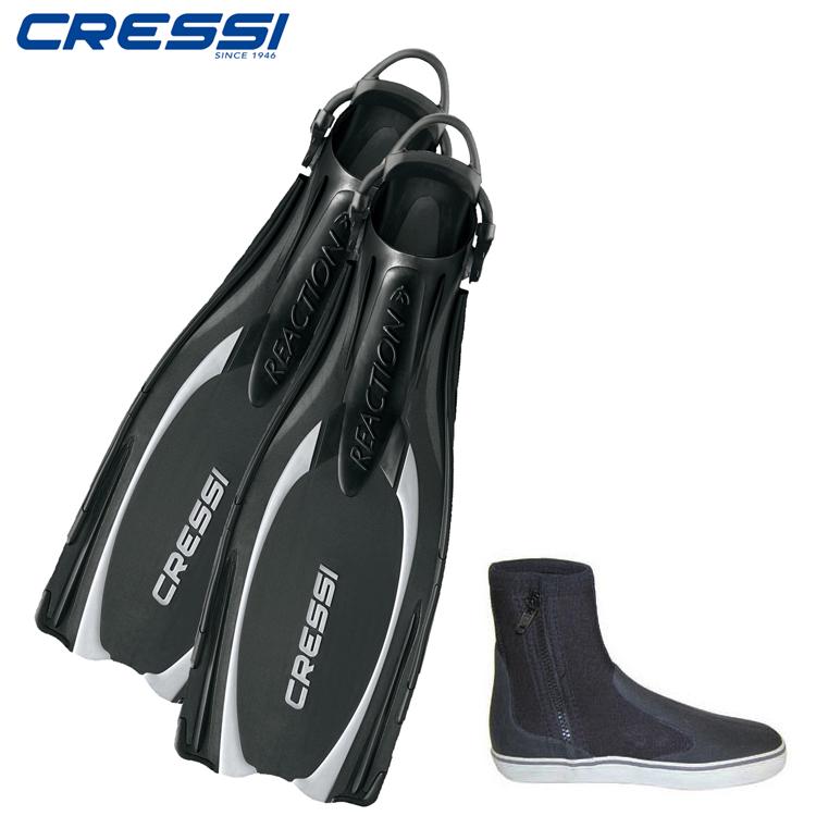 Cressi-sub【クレッシーサブ】REACTION EBS FIN リアクション EBS フィン 2点セット [ブラック/シルバー]【ダイビング用フィン】【20P23Feb19】