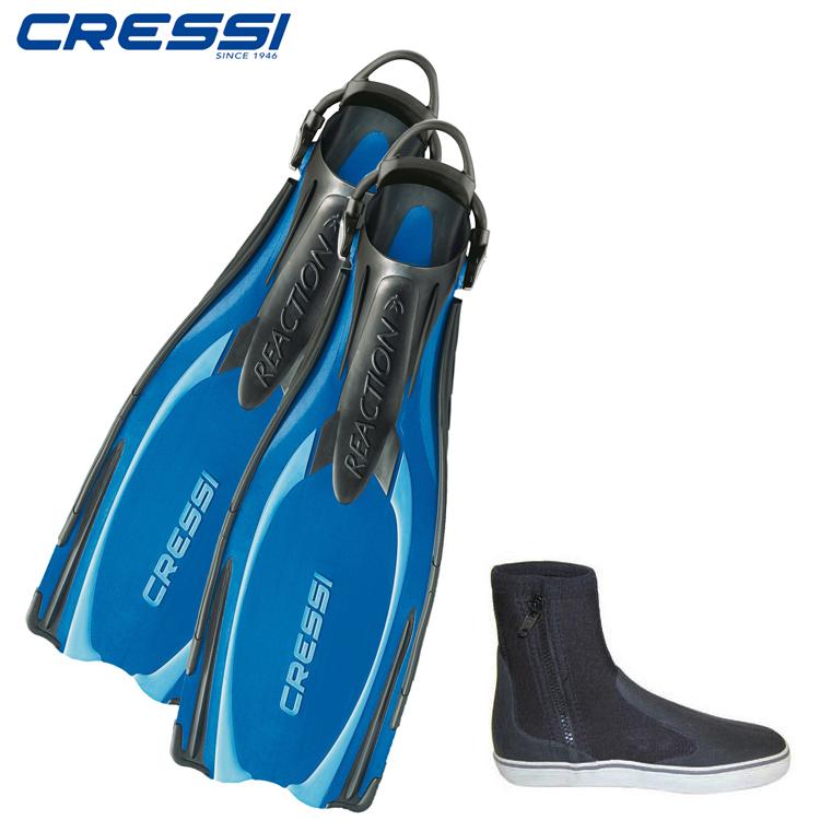 Cressi-sub【クレッシーサブ】REACTION EBS FIN リアクション EBS フィン 2点セット [ブルー]【ダイビング用フィン】【20P22Mar19】