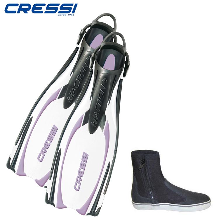 Cressi-sub【クレッシーサブ】REACTION EBS FIN リアクション EBS フィン 2点セット [ホワイト/ライラック]【ダイビング用フィン】【20P20Oct18】