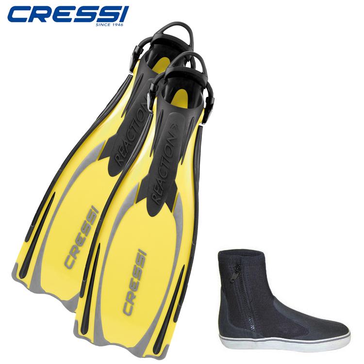 Cressi-sub【クレッシーサブ】REACTION EBS FIN リアクション EBS フィン 2点セット [イエロー/シルバー]【ダイビング用フィン】【20P22Mar19】