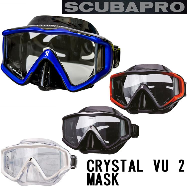 SCUBAPRO (Scubapro) 水晶視圖 2 面具