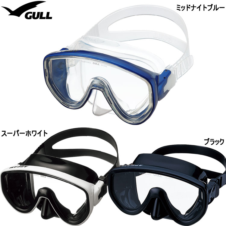 ダイビング マスク GULL ガル アビームブラックシリコン ABEAM GM-1432【ダイビング用マスク】