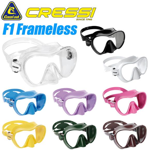 Cressi sub(クレッシーサブ) F1 FRAMELESS Mask (エフワン フレームレス) ダイビングマスク 【10P08Nov18】