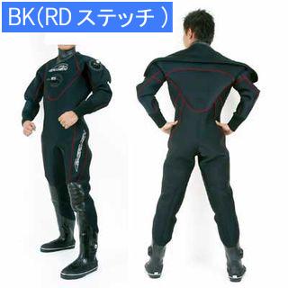 GRUSHドライスーツ メンズ DRY SUITS (BK (RDステッチ)) [ダイビング用]【送料無料】【10P16Apr19】