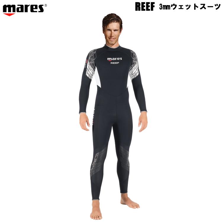 【マレス】リーフ mares REEF 3mm ウェットスーツ 412382【02P20Sep19】