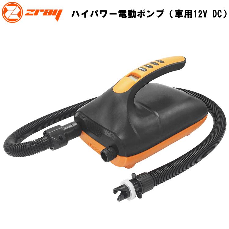 【zray】ジーレイ ハイパワー電動ポンプ(車用12V DC) 29P455【02P13Jul19】