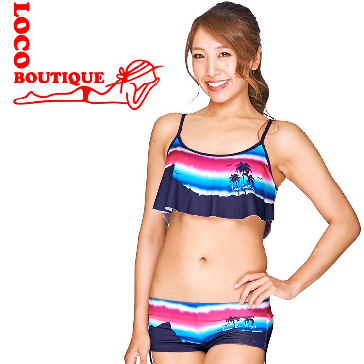 【LOCO BOUTIQUE(ロコブティック) MJF02896 Tie Dye Shadow [Navy] 【02P16Apr19】