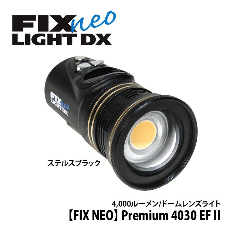 【フィッシュアイ】FIX NEO Premium 4030 EF II 【送料無料】【02P16Apr19】