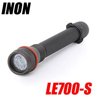 【あす楽対応】INON(イノン) LE700-S Type2 ダイビング用LEDライト【02P16Apr19】