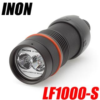INON(イノン) LF1000-S ダイビング用LEDライト【02P16Apr19】