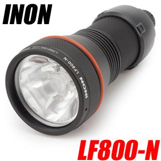 INON(イノン) LF800-N ダイビング用LEDライト【02P16Apr19】