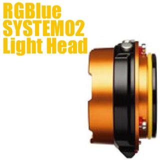 新品同様 RGBlue ライトモジュールLM5K2500M (水中ライトSystem02付属モデル) RGBlue【送料無料】【02P23Feb19】, ペットフードペット用品のcocoro:06f1cef1 --- canoncity.azurewebsites.net