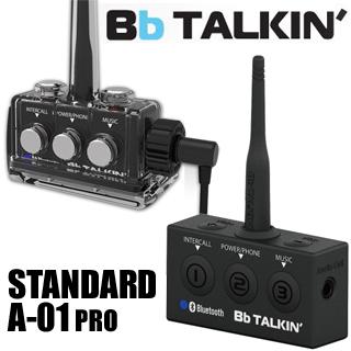 Liquid Force液體力量防水雙方向通信機Bb TALKIN PRO(B B Tokin專業)BBT-A01PRO[1種安排]