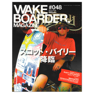 WAKEboarder MAGAZINE 送料込 超安い ウェイクボーダーマガジン #048 ネコポス対応可 vol.03 2012