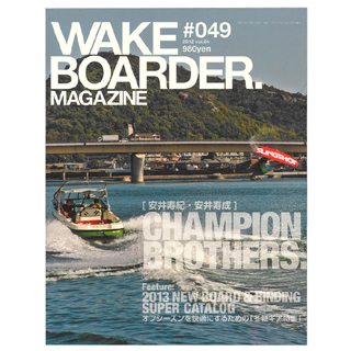 新入荷 流行 WAKEboarder MAGAZINE ウェイクボーダーマガジン #049 vol.04 贈答 ネコポス対応可 2012